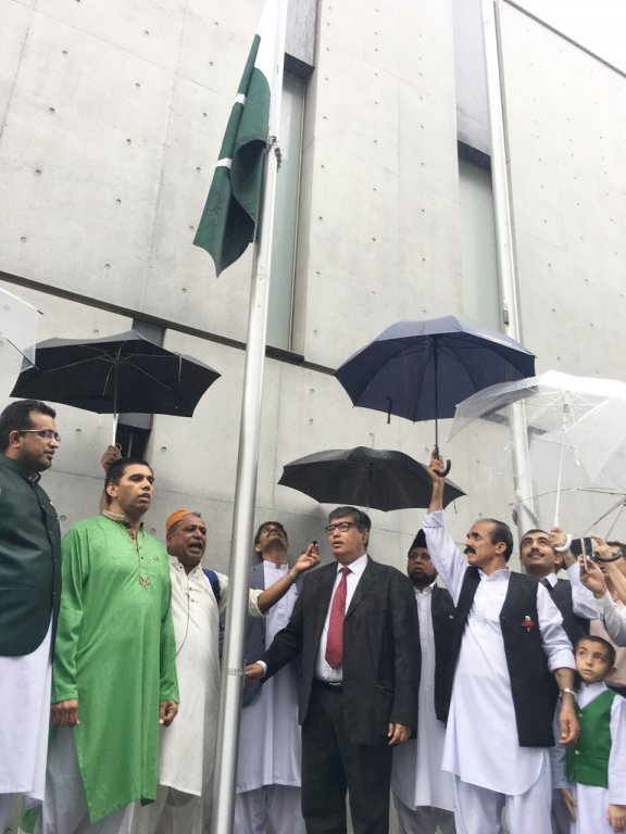 INDEPENDENCE DAY CELEBRATED IN PAKISTAN EMBASSY