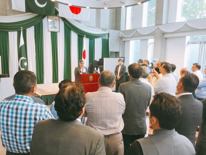 Ambassador interacts with the Pakistani Community Members.
