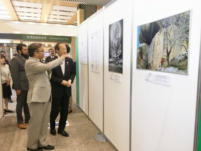 Photo Exhibition on Pakistan held by Minato City