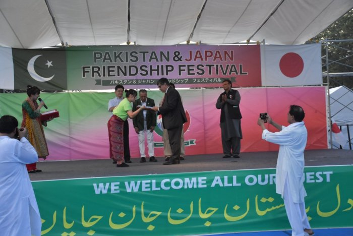PAKISTAN JAPAN FRIENDSHIP FESTIVAL AT UENO PARK