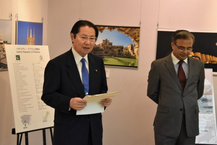 Photo Exhibition on Pakistan held at Takanawa Civic Centre