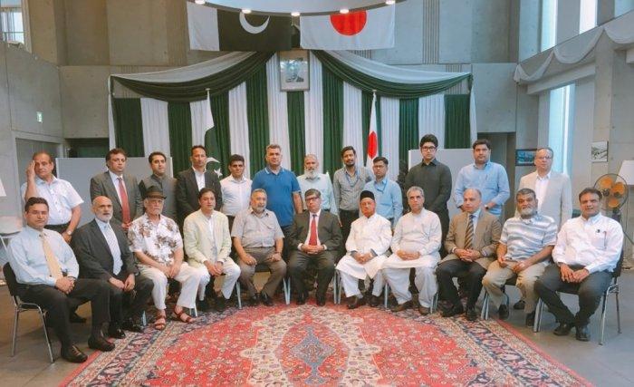 Ambassador interacts with the Pakistani Community Members