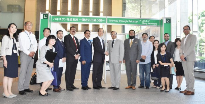 Photo Exhibition on Pakistan held by Minato City