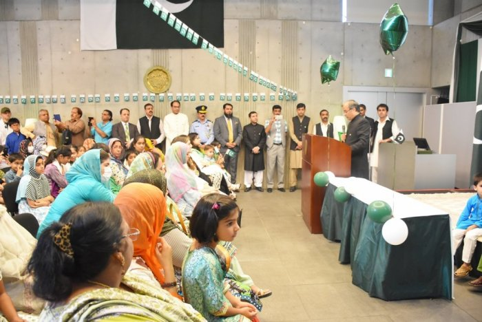 CELEBRATIONS OF PAKISTAN INDEPENDENCE DAY AUGUST 14, 2018