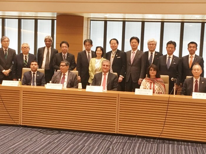 Investiture Ceremony for award of Hilal-i-Pakistan on Mr. SeishiroEto, Chairman, Japan-Pakistan Parliamentary Friendship League by H.E. Shah Mahmood Qureshi, Foreign Minister of Pakistan