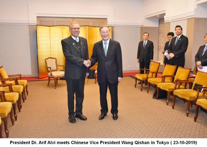 President Dr. Arif Aliv meets Chinese Vice President Wang Qishan in Tokyo (23.10.2019)