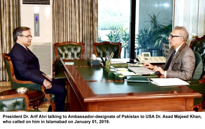 Ambassador Asad Majeed Khan meeting with President of Pakistan