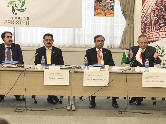 JETRO Seminar on Trade & Investment Opportunities in Pakistan