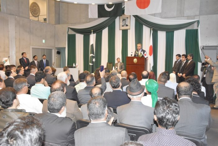 Foreign Minister's Address to Pakistani Community in Tokyo