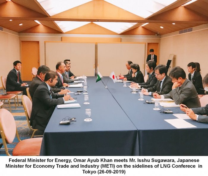 Federal Minister for Energy Omar Ayub Khan meets Minister for Economy, Trade & Industry