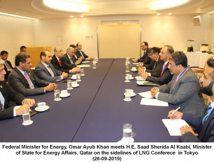 Federal Minister for Energy Omar Ayub Khan meets Minister of  Energy Affairs of the State of Qatar