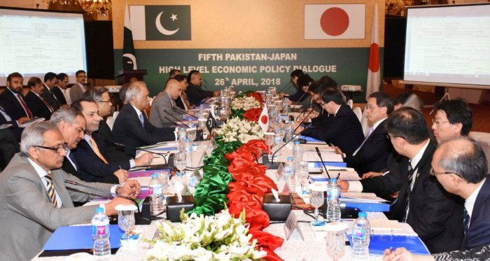 5th Pakistan-Japan High Level Economic Policy Dialogue held in Islamabad