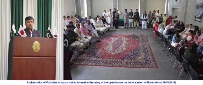 EID-UL-ADHA CELEBRATED IN PAKISTAN EMBASSY