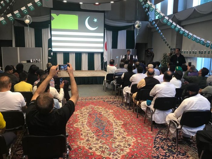 BLACK DAY OBSERVED AT PAKISTAN EMBASSY, TOKYO 15.08.2019