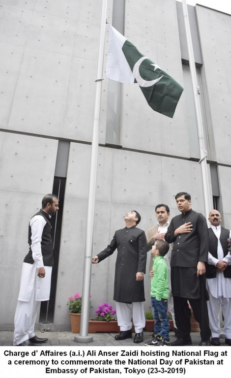 23rd MARCH 2019, PAKISTAN Day FLAG HOISTING CEREMONY